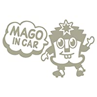 imoninn MAGO in car ステッカー 【シンプル版】 No.65 ハーイさん (グレー色)