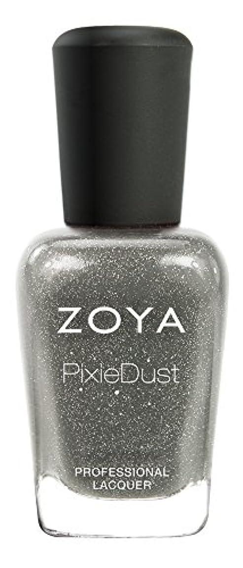 規定の利点ZOYA ゾーヤ ネイルカラーZP661 LONDON ロンドン 15ml  2013 PIXIEDUST COLLECTION シュガーのようなきらめきを持ったグレー メタリックマット 爪にやさしいネイルラッカーマニキュア