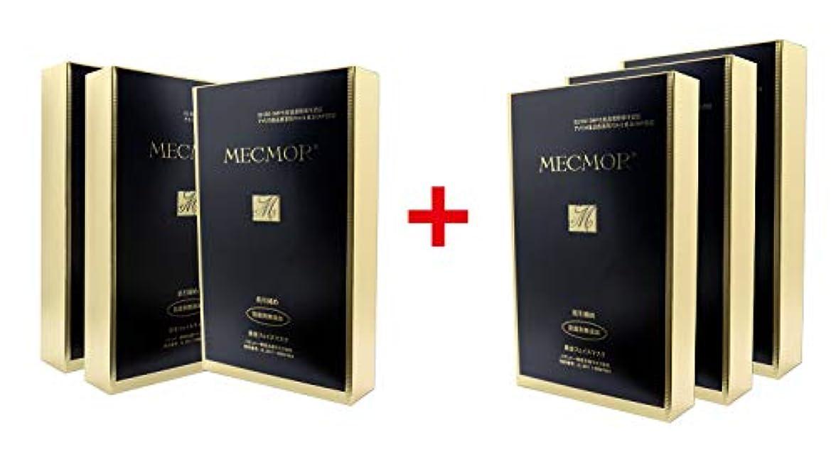 インフルエンザ音楽家に付けるメクモア 黒金フェイスマスク 3箱セットおまけ3箱付