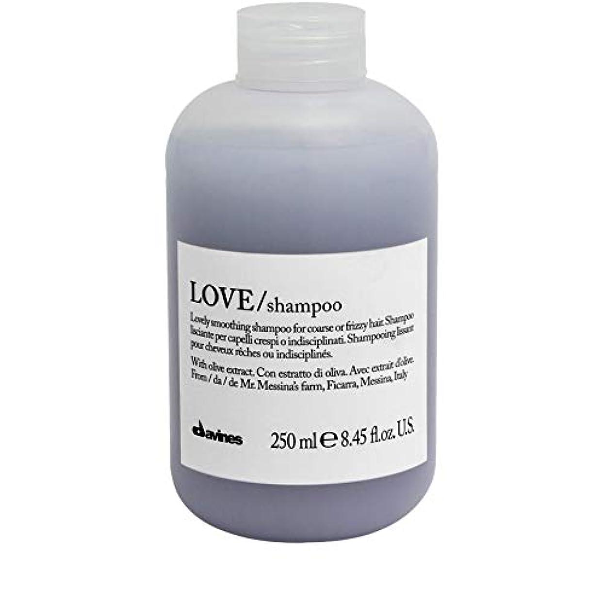 練る旅客新しい意味[Davines ] ダヴィネスはシャンプー250Mlを愛します - Davines Love Shampoo 250ml [並行輸入品]