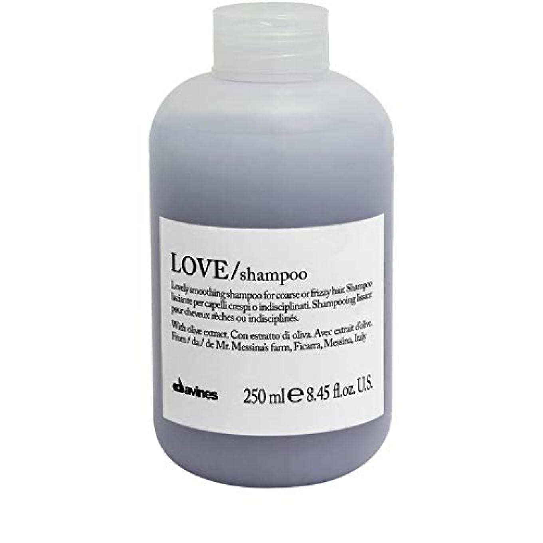 ソビエトヒゲ無線[Davines ] ダヴィネスはシャンプー250Mlを愛します - Davines Love Shampoo 250ml [並行輸入品]