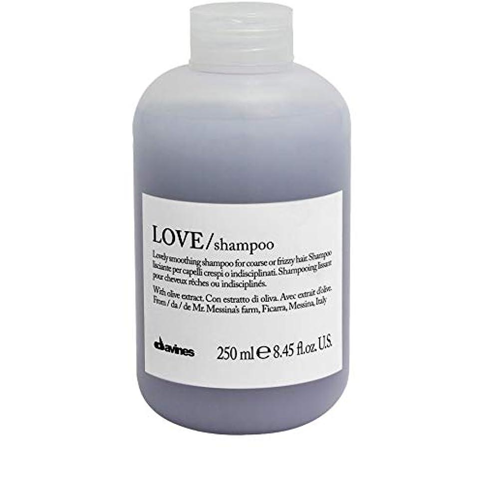 包括的無人以上[Davines ] ダヴィネスはシャンプー250Mlを愛します - Davines Love Shampoo 250ml [並行輸入品]