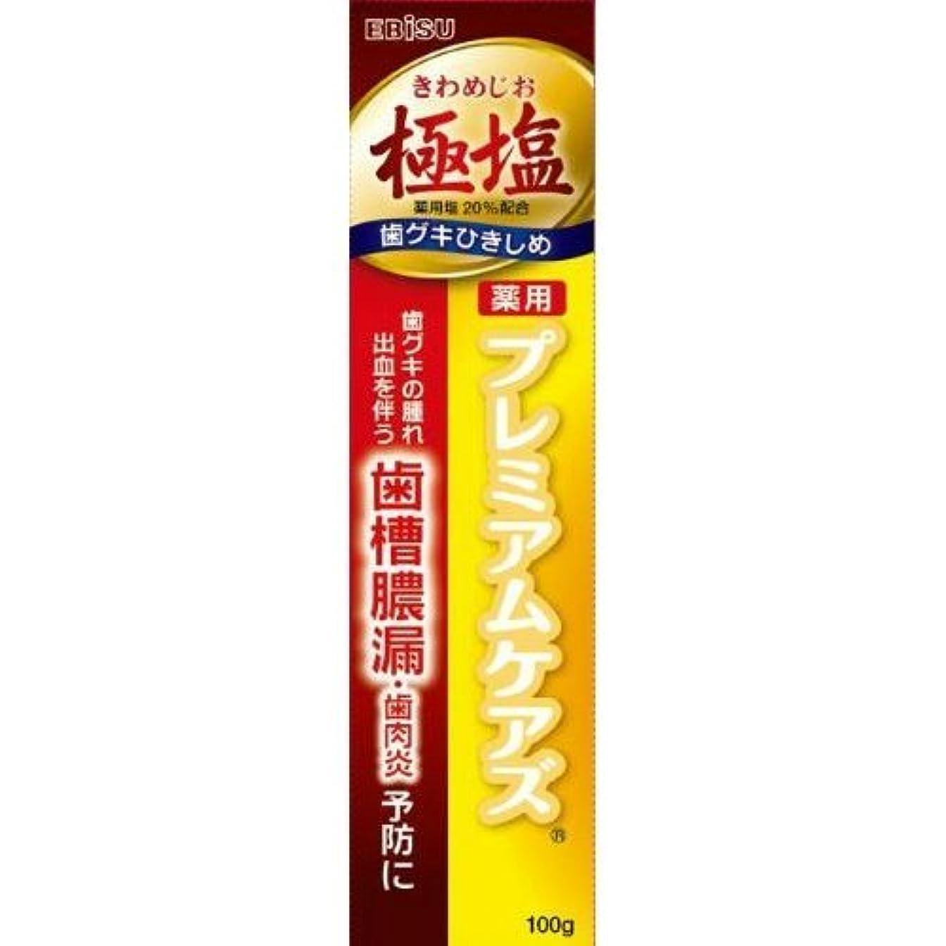 鹿振る闘争【まとめ買い】エビス プレミアムケアズ 100g EP-0100 (医薬部外品)【×3個】