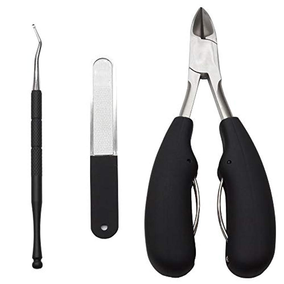 弓ぞっとするようなひそかに【3点セット】 爪切り ネイル ニッパー型 巻き爪 ケア セット ソンデ シャイナー ニッパー 爪やすり (ブラック)