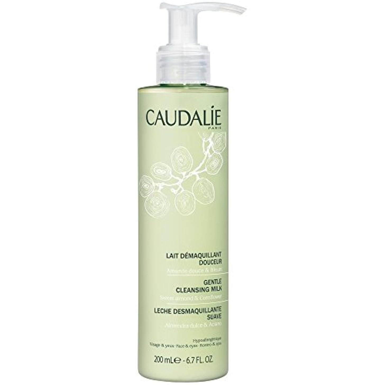 コーダリー優しいクレンジングミルク、200ミリリットル (Caudalie) - Caudalie Gentle Cleansing Milk, 200ml [並行輸入品]