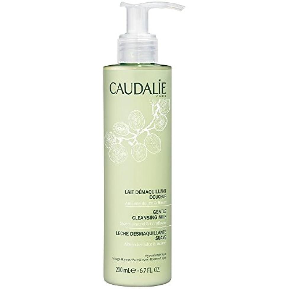 植物のヘルパープラスチックコーダリー優しいクレンジングミルク、200ミリリットル (Caudalie) (x6) - Caudalie Gentle Cleansing Milk, 200ml (Pack of 6) [並行輸入品]