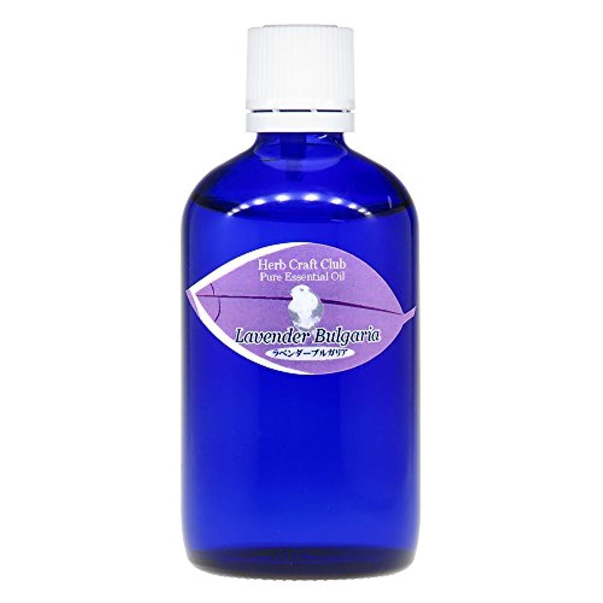 促進するくまデザートラベンダーブルガリア 105ml 100%天然エッセンシャルオイル※徳用サイズ