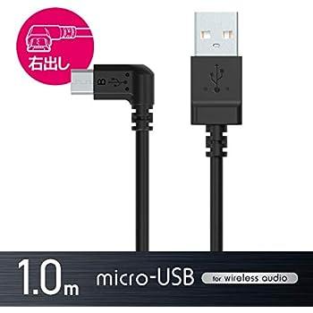 エレコム micro USBケーブル 1.0m 急速充電 L型 右L字 Android ワイヤレススピーカーにおススメ ブラック ADC-AMBLR10BK