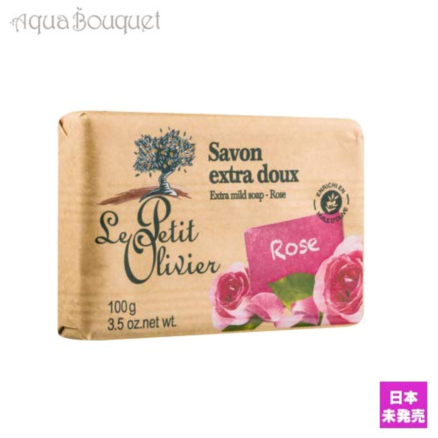 日付付き便利話すル プティ オリヴィエ ローズ ソープ 100g LE PETIT OLIVIER SOAP ROSE [5318] [並行輸入品]
