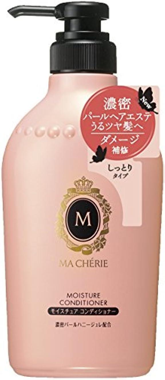 百科事典精算泥沼マシェリ モイスチュア コンディショナー ポンプ 450ml