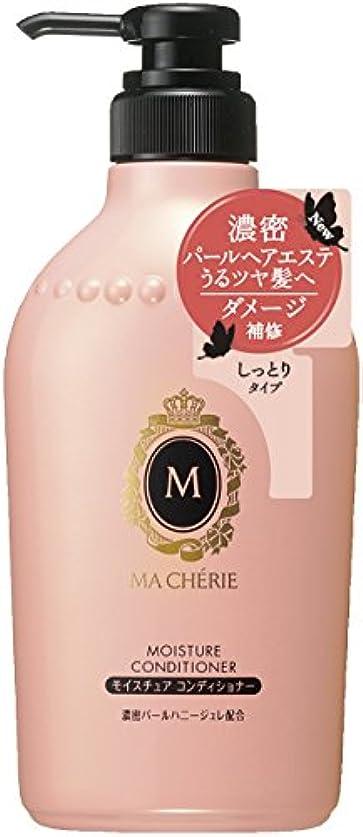 バレエ絵りマシェリ モイスチュア コンディショナー ポンプ 450ml