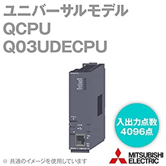 三菱電機 汎用シーケンサ MELSEC-Q QnUシリーズ Q03UDECPU