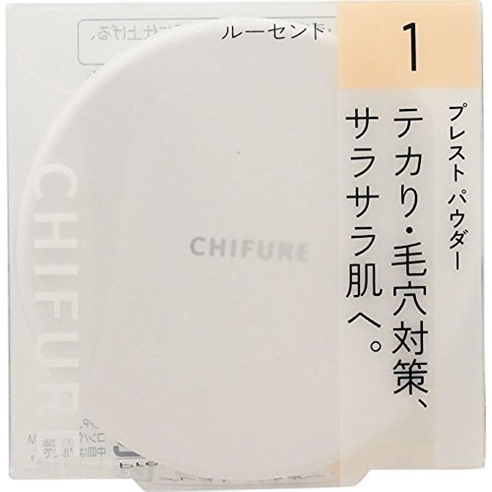 インフラ早熟分離ちふれ化粧品 ちふれ プレストパウダーS 1 プレストパウダーS1