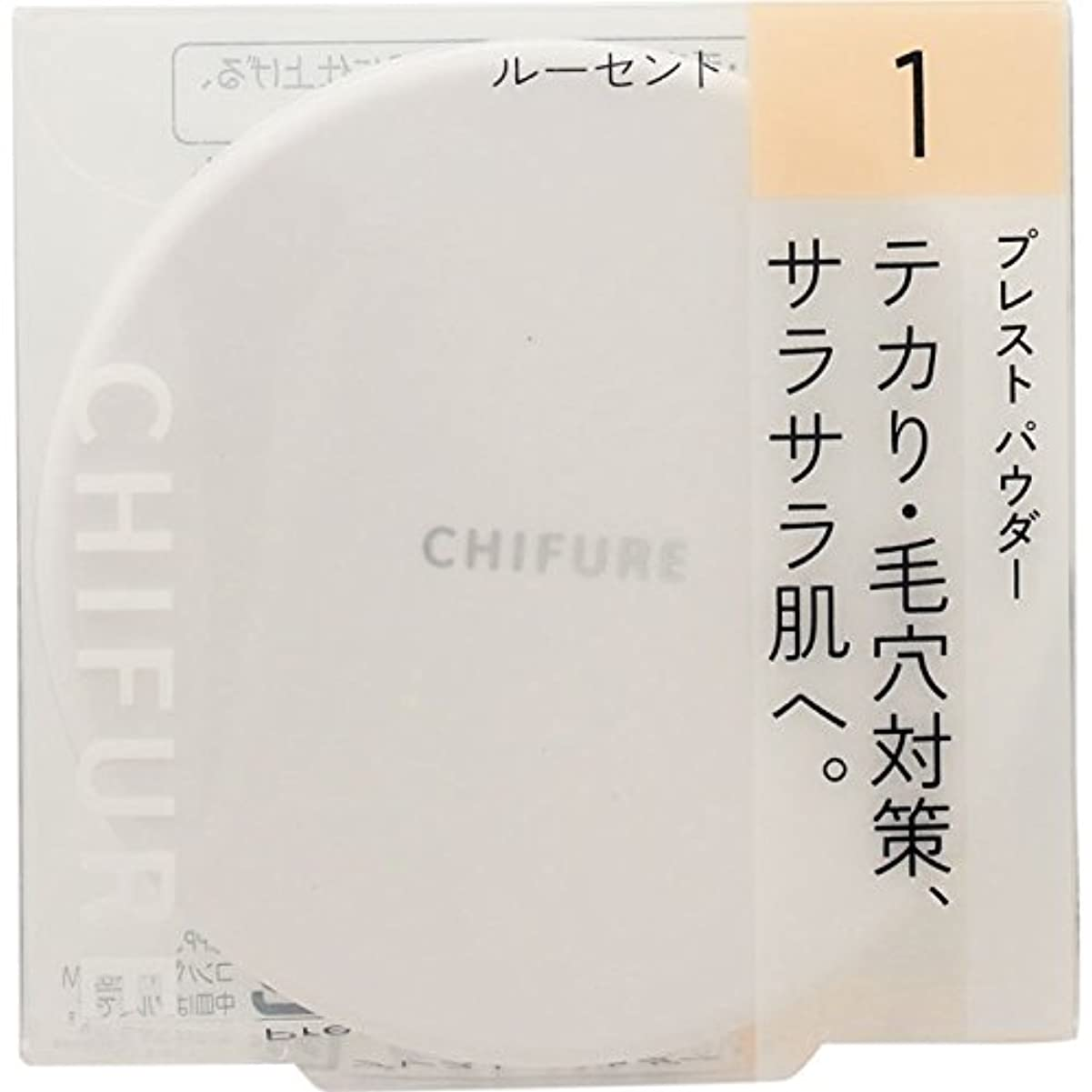 フルートチーターテープちふれ化粧品 ちふれ プレストパウダーS 1 プレストパウダーS1