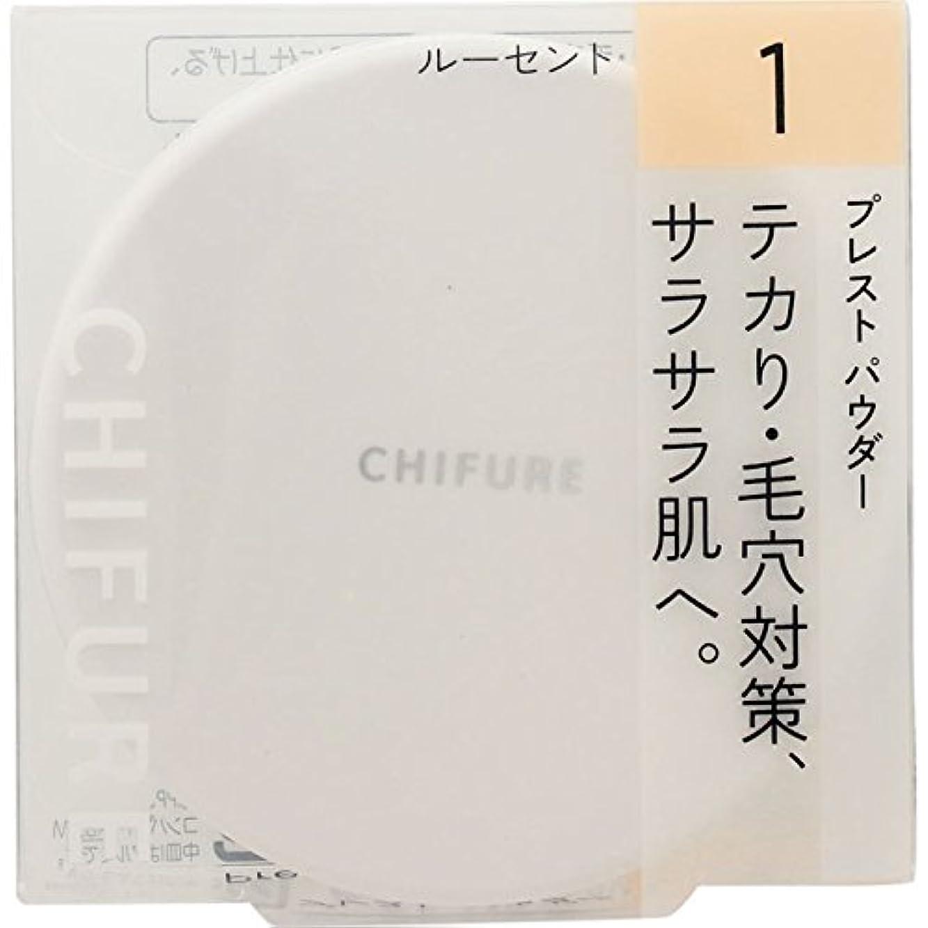 アヒル変更スペードちふれ化粧品 ちふれ プレストパウダーS 1 プレストパウダーS1