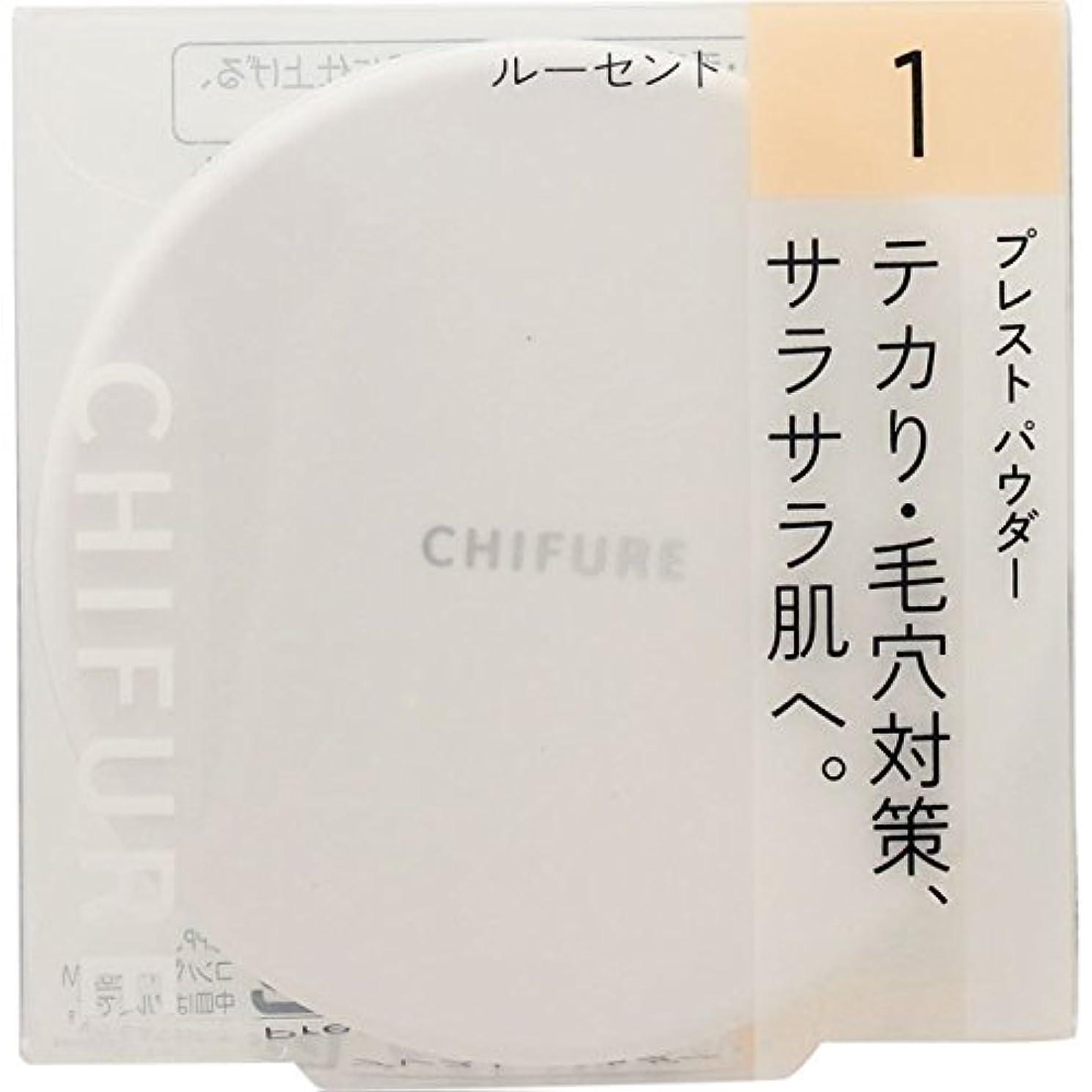 きゅうりモッキンバード正規化ちふれ化粧品 ちふれ プレストパウダーS 1 プレストパウダーS1