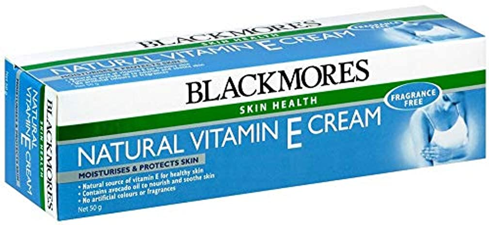 想像するタイヤ奇跡BLACKMORES ビタミンE クリーム 50g 【オーストラリア】