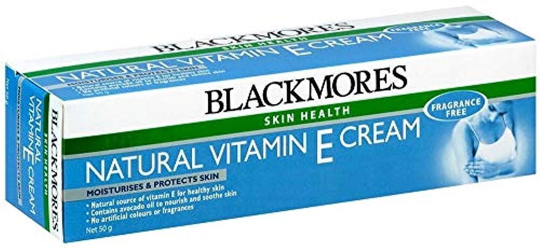 伝導率高音知性BLACKMORES ビタミンE クリーム 50g 【オーストラリア】