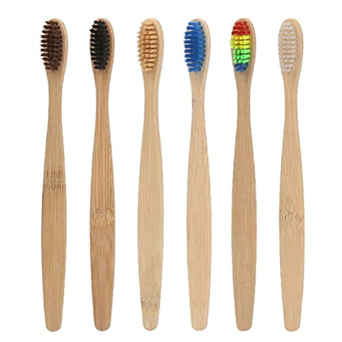 大胆埋める正午SUPVOX 男性の女性のための6本の天然竹歯ブラシデンタルケア歯ブラシ