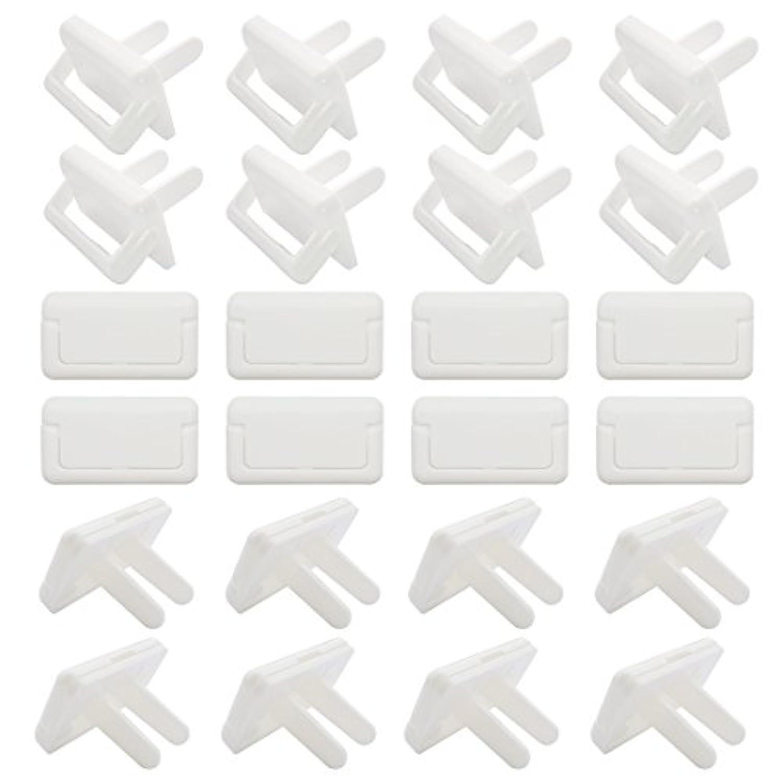 パステル 安心 コンセント キャップ 安全 カバー ホワイト (24個セット)
