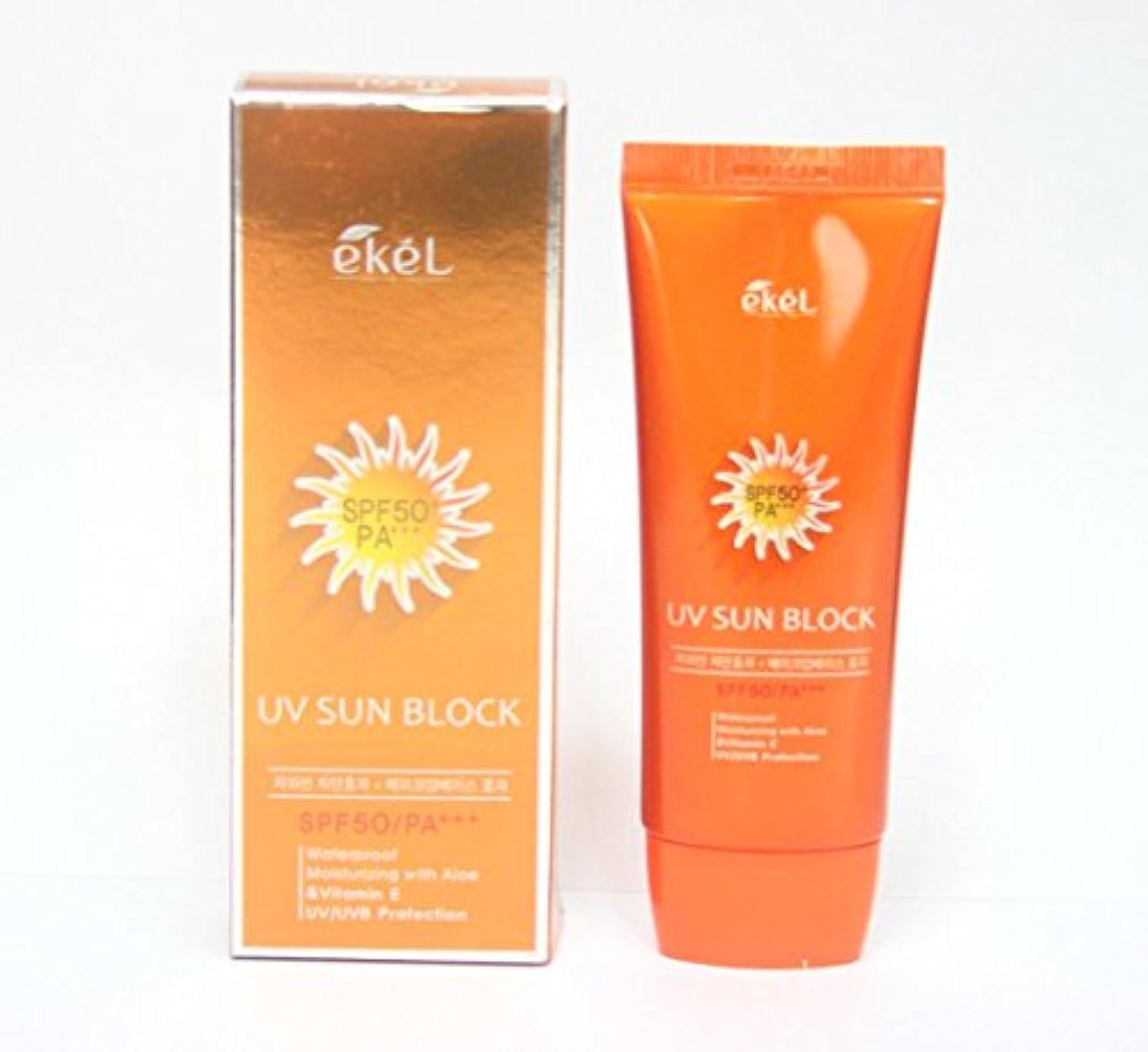 うれしいメロディアス接尾辞[EKEL] アロエ&ビタミンE日焼け止めクリームSPF50 PA+++70ml / Aloe & Vitamin E Sun Block Cream SPF50 PA+++ 70ml / UVプロテクション / メイクアップベース効果 / 防水 / UV Protection / Makeup Base effect / Waterproof / 韓国化粧品 / Korean Cosmetics [並行輸入品]