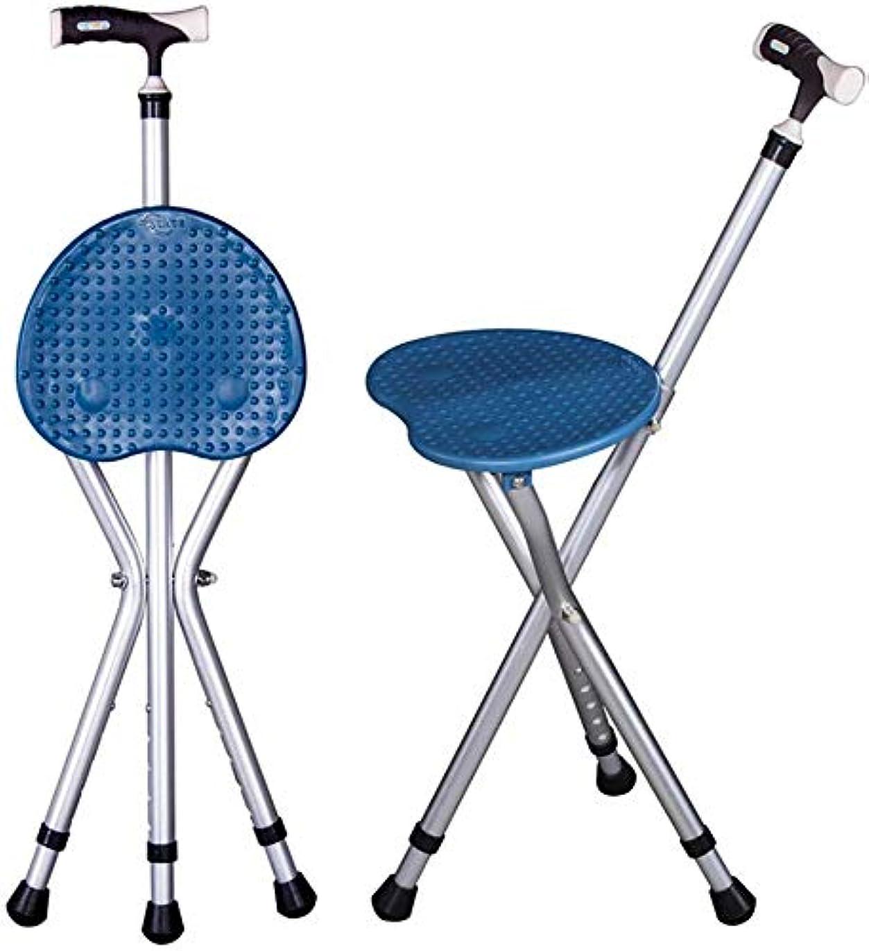 睡眠レンディション共和党折り畳み式シート杖アルミニウムスイッチスティック3脚シートスティック(ウォーキングスティックと椅子席)、ブルー