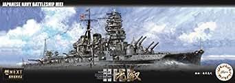 フジミ模型 1/700 艦NEXTシリーズ No.6 日本海軍戦艦 比叡 色分け済み プラモデル 艦NX6
