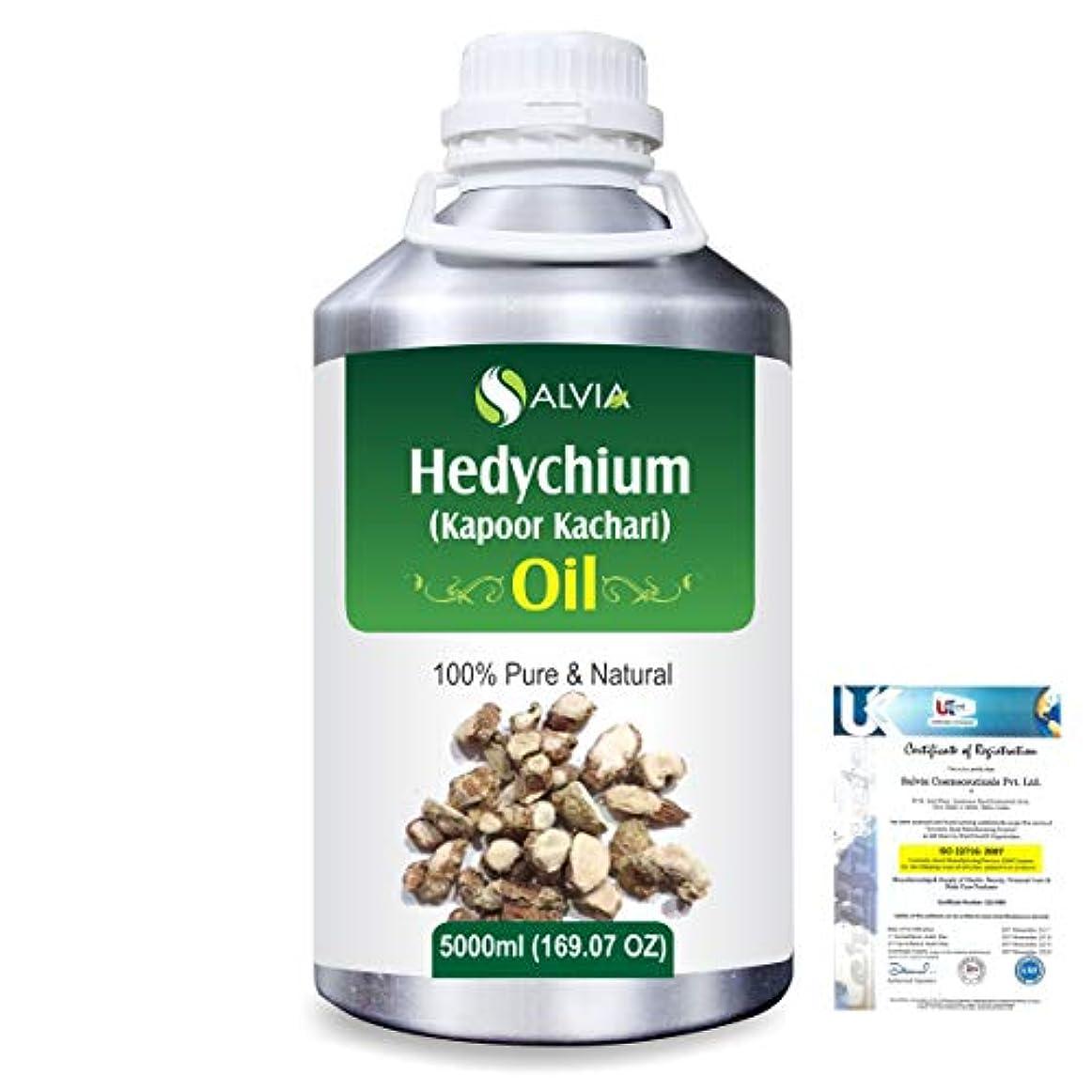 無効納税者いつでもHedychium (Kapoor Kachari) 100% Natural Pure Essential Oil 5000ml/169fl.oz.