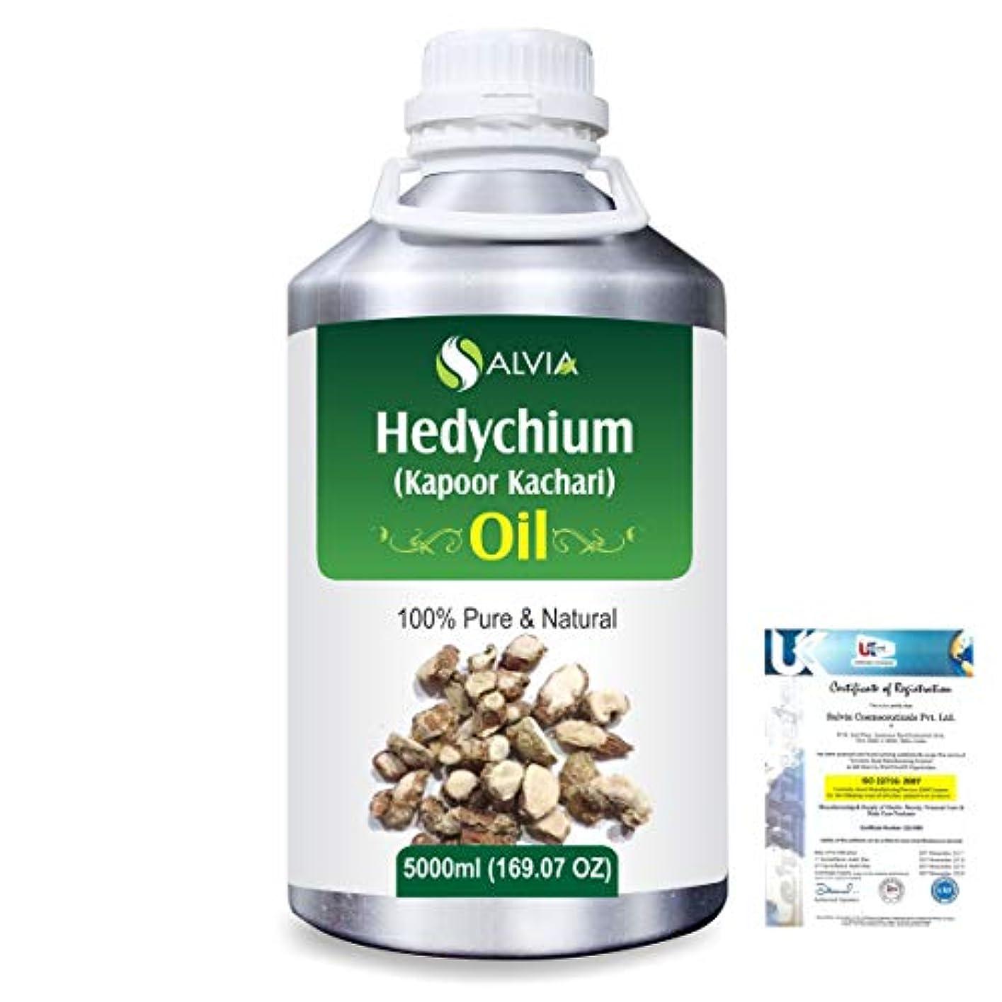 お香説得力のある健全Hedychium (Kapoor Kachari) 100% Natural Pure Essential Oil 5000ml/169fl.oz.