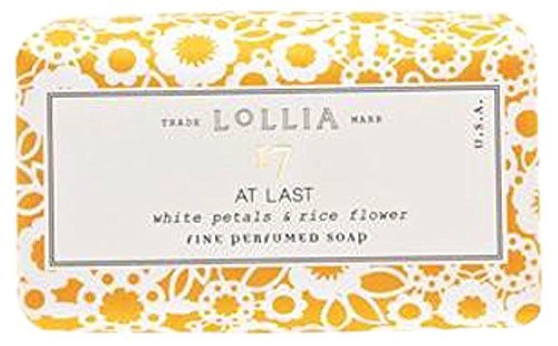 専門歯科のラッドヤードキップリングロリア(LoLLIA) フレグランスソープ140g AtLast(化粧石けん 全身用洗浄料 ライスフラワー、マグノリアとミモザの柔らかな花々の香り)