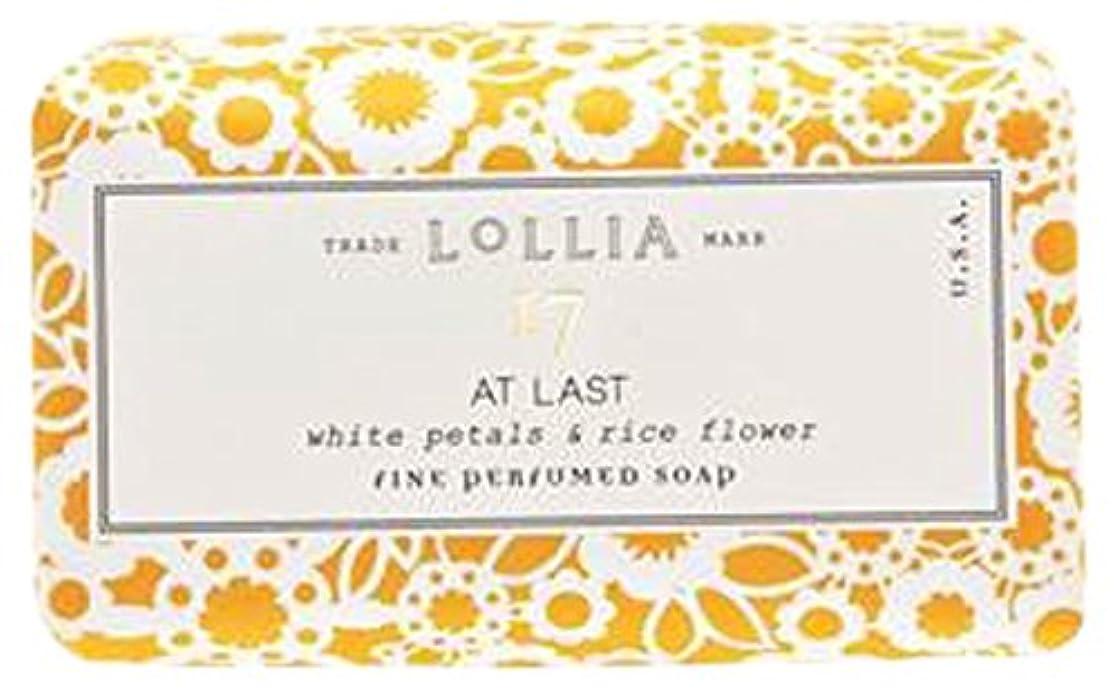 緩む騙す持ってるロリア(LoLLIA) フレグランスソープ140g AtLast(化粧石けん 全身用洗浄料 ライスフラワー、マグノリアとミモザの柔らかな花々の香り)