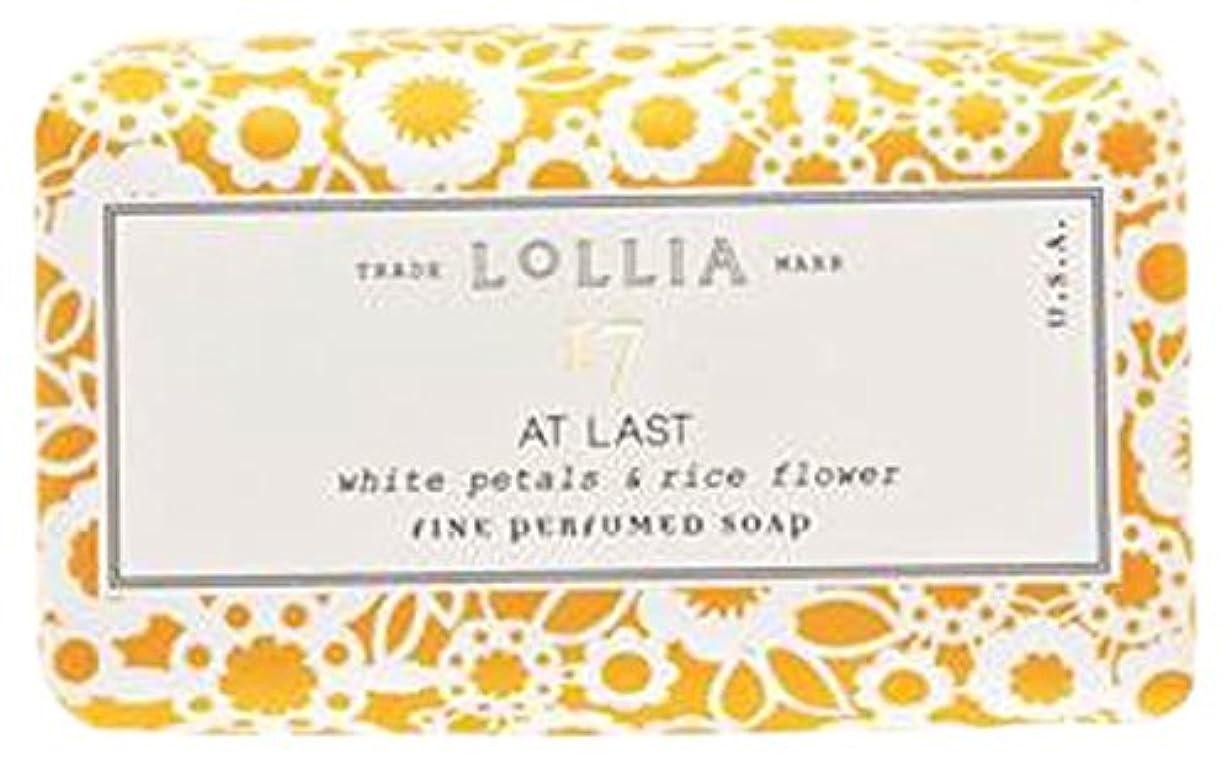 永久可能にする植生ロリア(LoLLIA) フレグランスソープ140g AtLast(化粧石けん 全身用洗浄料 ライスフラワー、マグノリアとミモザの柔らかな花々の香り)