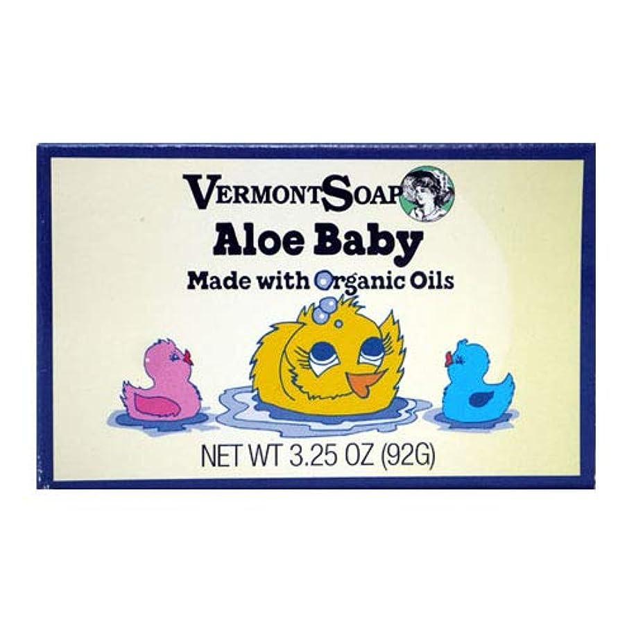 批判的に運営上がるVermontSoap バーモントカントリーソープ (アロエベビー) 92g オーガニック石けん 洗顔 ボディー