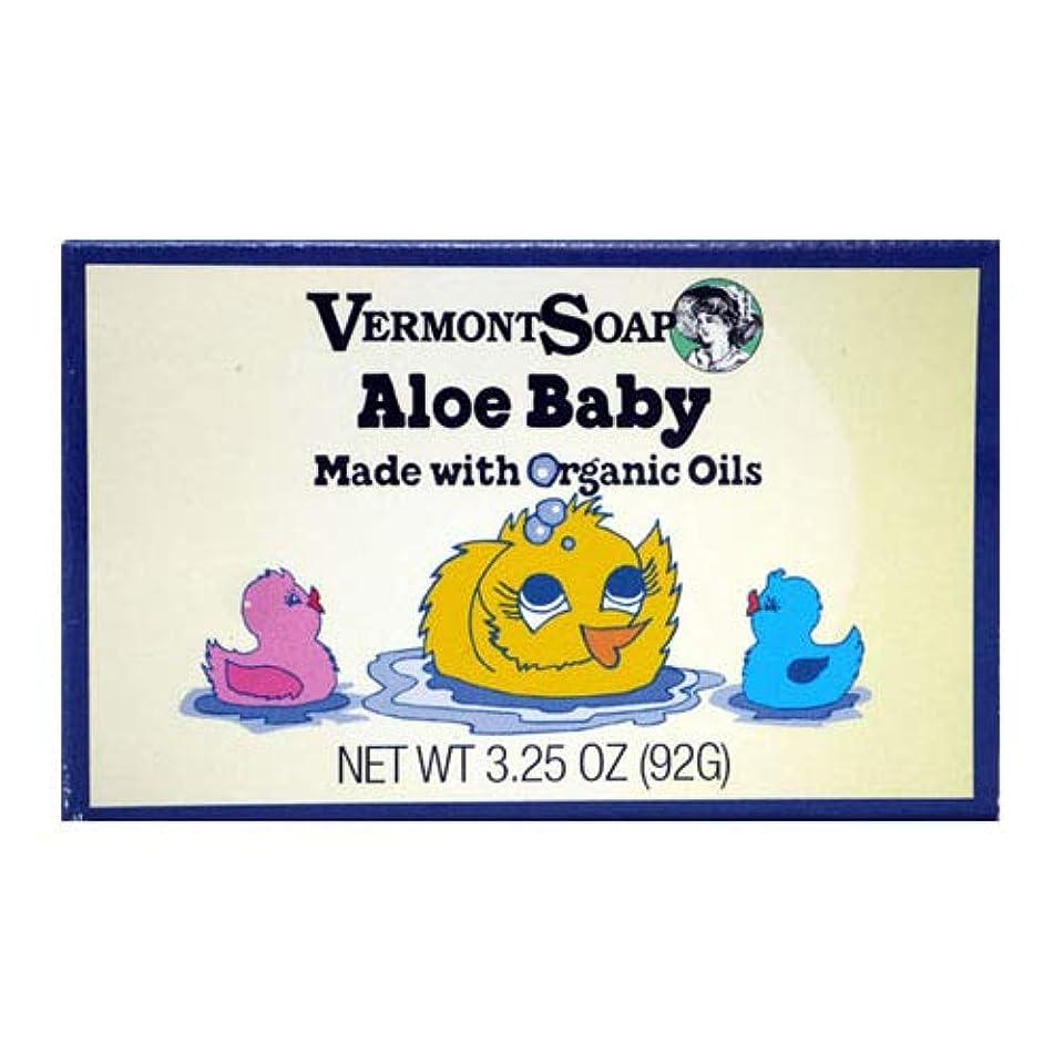 長方形シャンプーどれVermontSoap バーモントカントリーソープ (アロエベビー) 92g オーガニック石けん 洗顔 ボディー