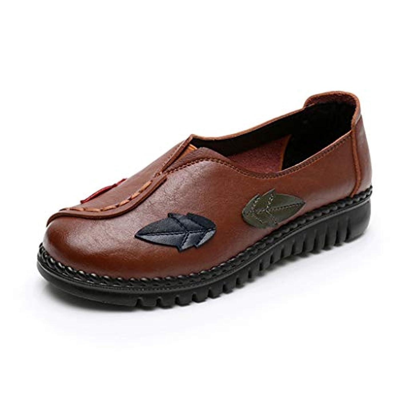 連隊ネブひどい[実りの秋] シニアシューズ レディース 25.5CMまで お年寄りシューズ 葉柄 疲れにくい 滑り止め 婦人靴 モカシン 介護用 軽量 安定感 通気性 高齢者 母の日 敬老の日 通年