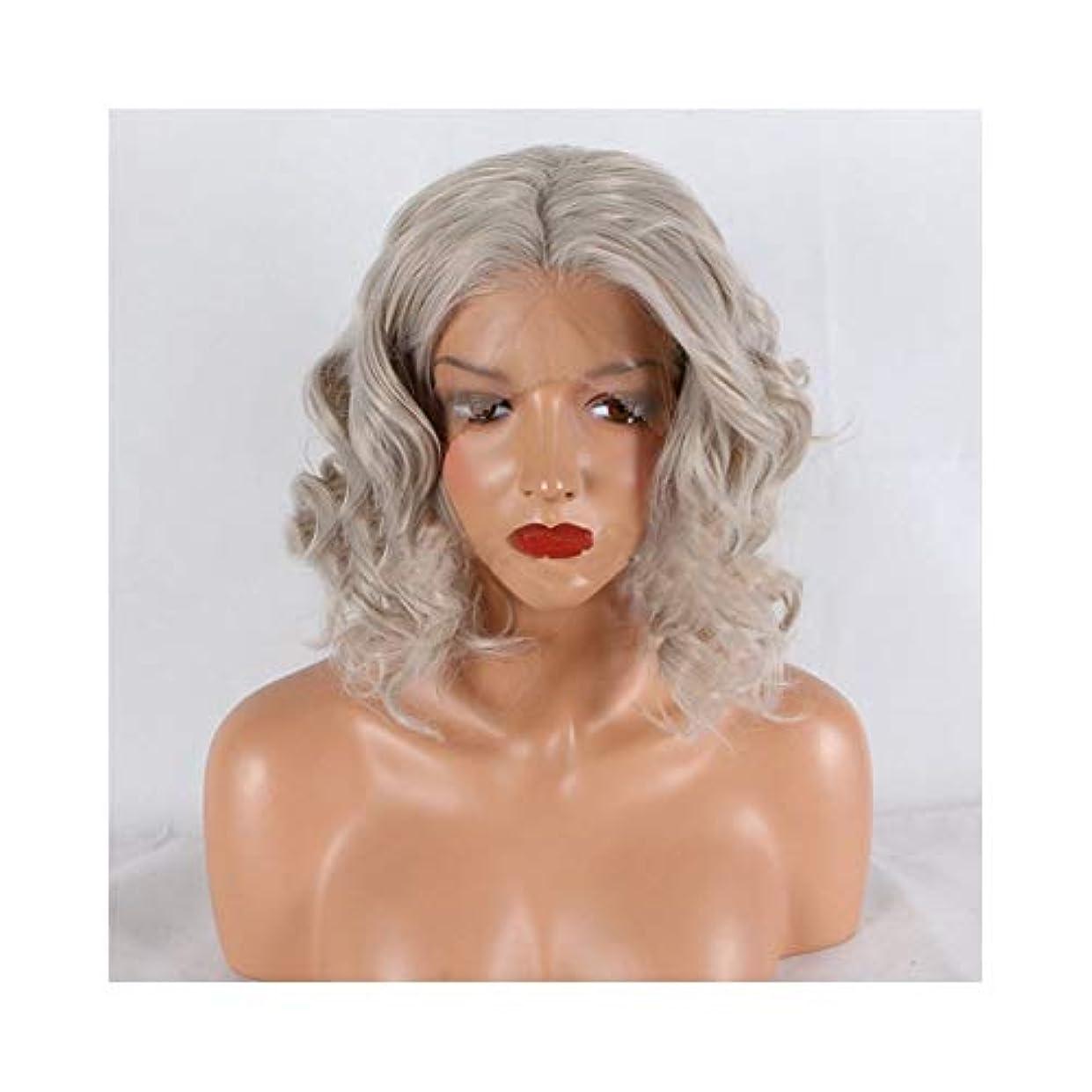 ホステル適応する品種YOUQIU 女性のかつらキャップショートカーリーウィッグで素晴らしいラブリーボブスタイルライトグレーウィッグ (色 : ライトグレー)