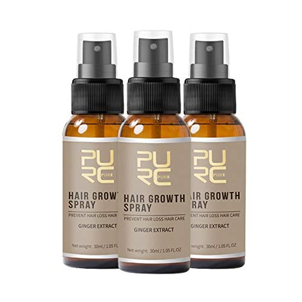 気質傾向があります信頼性Purc 30mlの毛の成長のスプレーの自然なショウガの本質のスプレーの有効なエキスの反毛損失は根の毛の心配の処置を養います Purc 30 ml Hair Growth Spray Natural Ginger Essence...