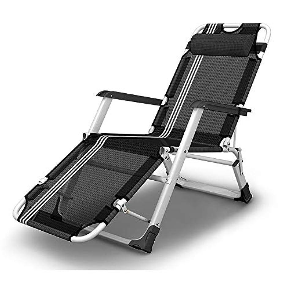 診断する学ぶよく話される折りたたみ椅子 アウトドアチ ラウンジチェア折りたたみ式ランチオフィスシエスタチェア折りたたみチェアビーチチェアラウンジチェア折りたたみチェア (Color : A)