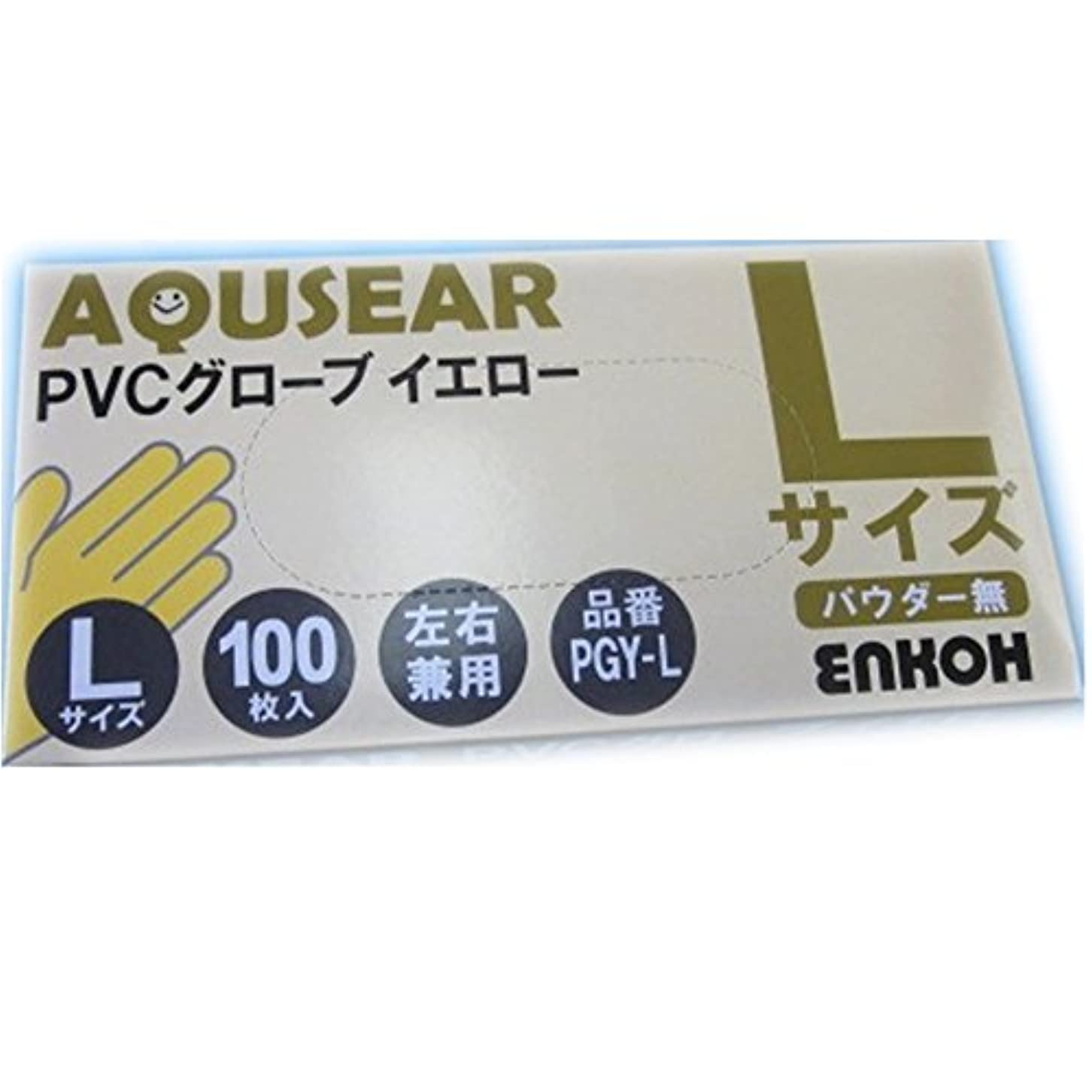 巨人反逆者規定AQUSEAR PVC プラスチックグローブ イエロー 弾性 Lサイズ パウダー無 PGY-L 100枚箱入