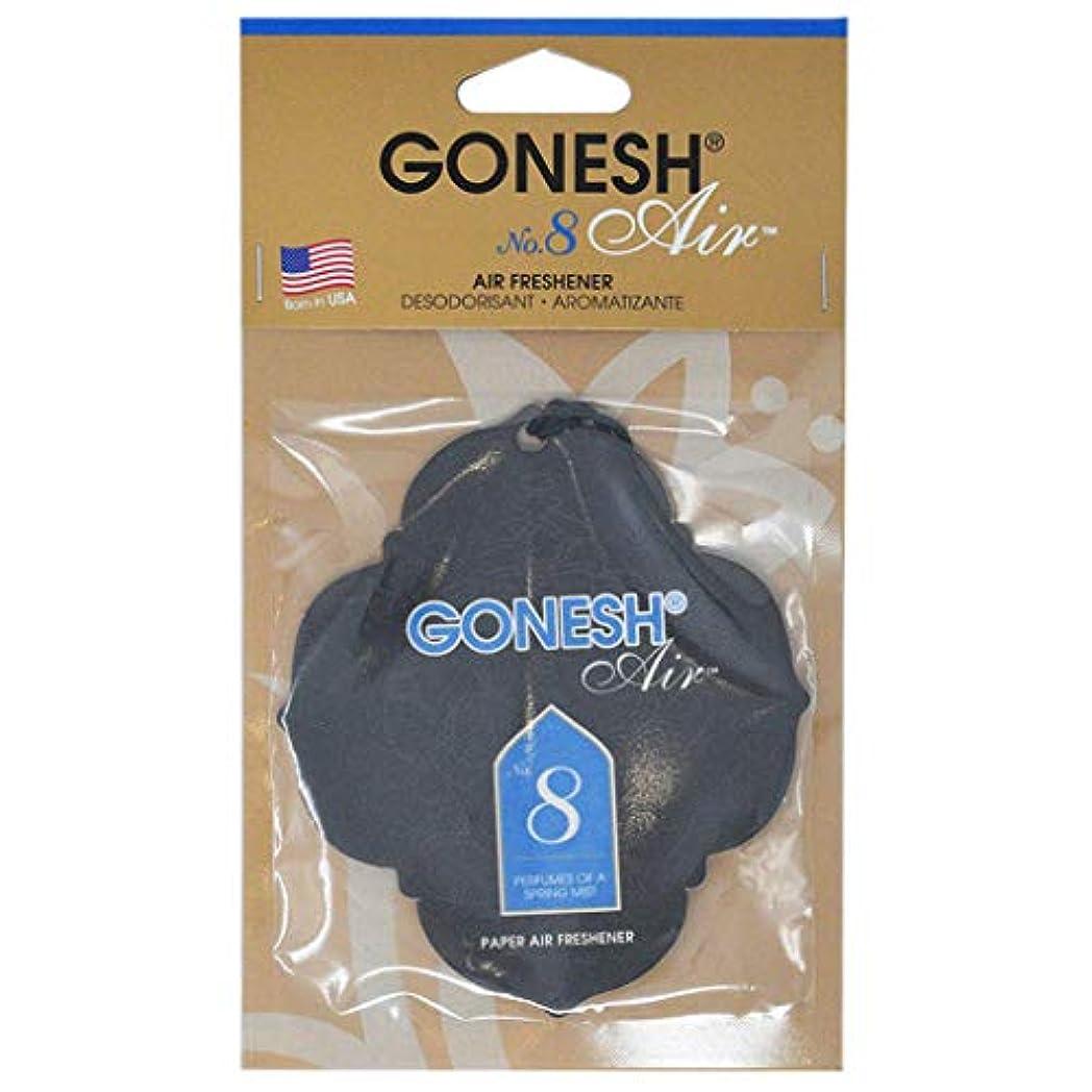 怪物陰気体現するGONESH(ガーネッシュ) GONESHペ-パ-エアフレッシュナ- No.8 96mm×3mm×170mm