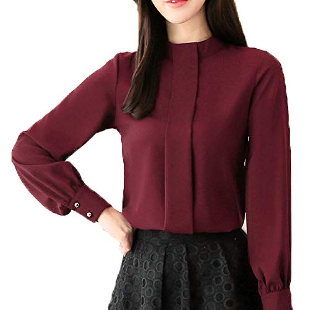 [ココチエ] ブラウス シャツ レディース おしゃれ 長袖 ビジネス スタンドカラー バルーン袖