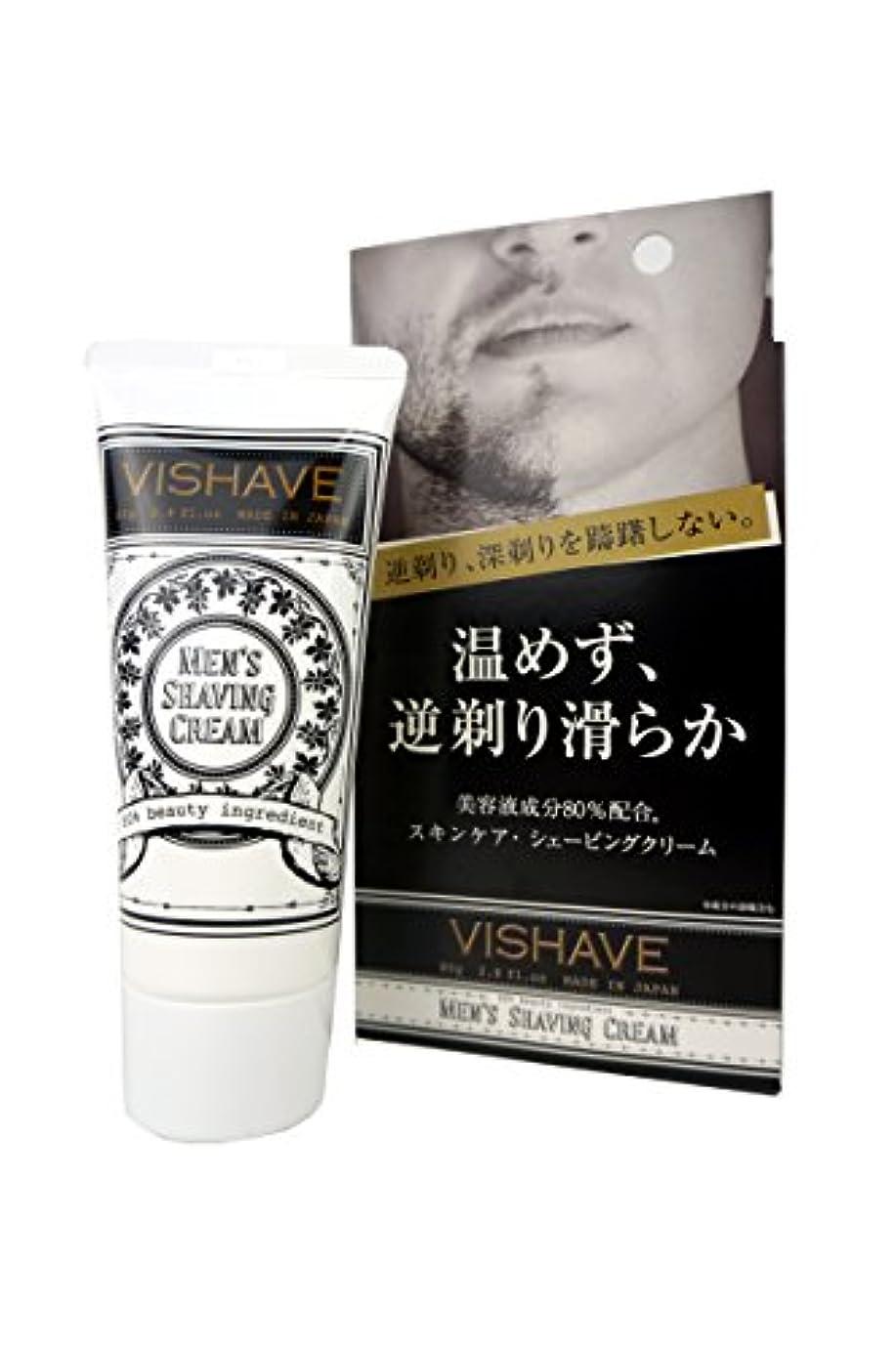 インデックス適度な暴露するヴィシェーブ 逆剃り対応シェービングクリーム&アフターシェーブ