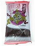 粒あん 1kgx3袋セット (十勝産小豆)(これは旨い!)