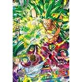 ドラゴンボールヒーローズ/第8弾/H8-SEC ブロリー ギガンティック・オメガ UR