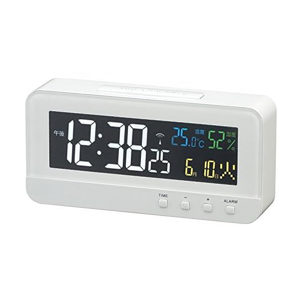MAG(マグ) 電波目覚まし時計 カラーハーブ ...の商品画像