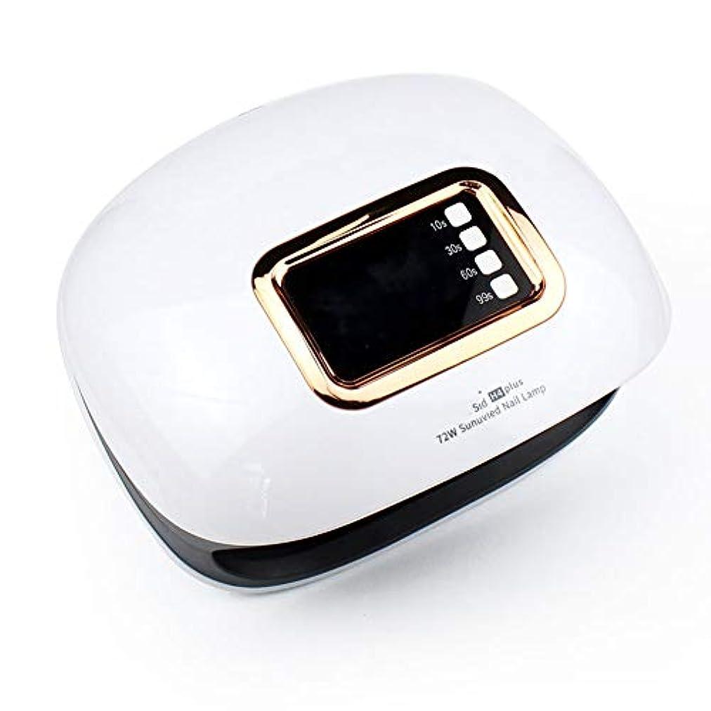 クローンびっくりした領収書ネイルドライヤーポータブルネイルライト - ネイル光線療法機72ワットマルチタイムタイミング無痛モード36デュアル光源ビーズ