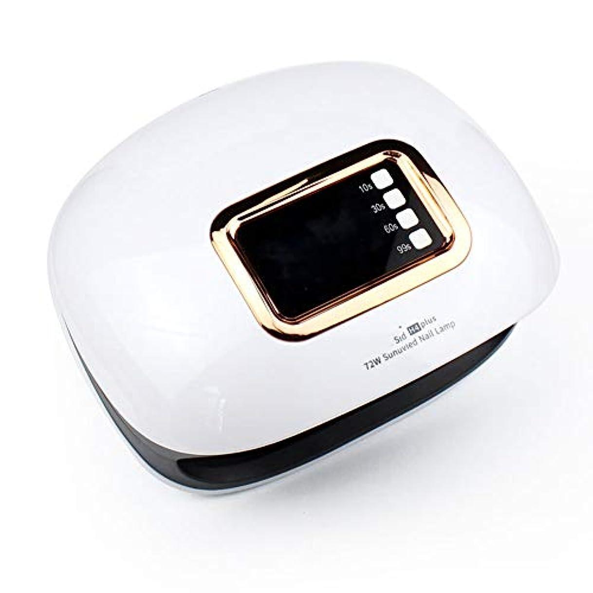 滞在聴覚ラテンネイルドライヤーポータブルネイルライト - ネイル光線療法機72ワットマルチタイムタイミング無痛モード36デュアル光源ビーズ