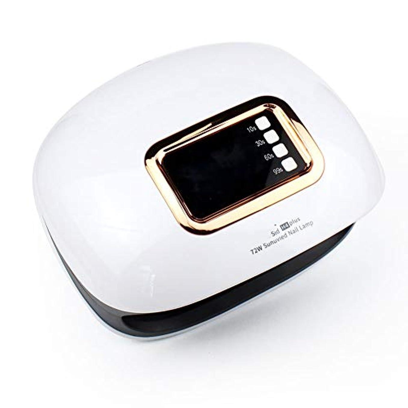 名声に薄めるネイルドライヤーポータブルネイルライト - ネイル光線療法機72ワットマルチタイムタイミング無痛モード36デュアル光源ビーズ