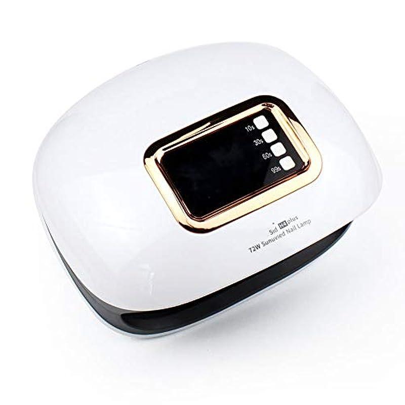 ネイルドライヤーポータブルネイルライト - ネイル光線療法機72ワットマルチタイムタイミング無痛モード36デュアル光源ビーズ