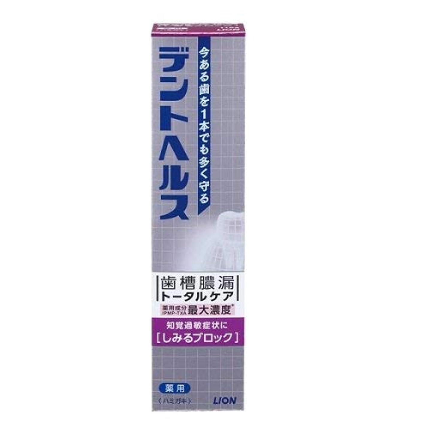 うなり声絞る絡み合いライオン デントヘルス薬用ハミガキしみるブロック 115g (医薬部外品)× 4